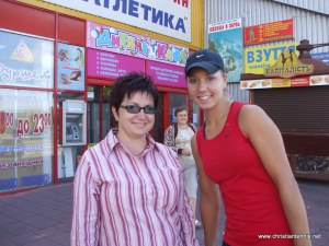 Ana and Her Mother, Larisa, in Ukraine.